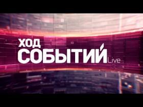 Embedded thumbnail for Блогер и политолог разошлись в оценках губернаторства Радаева